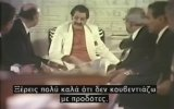 Four for All  İrfan Atasoy & Fikret Hakan 1975  79 Dk