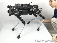 Dört Bacaklı Robot Laikago