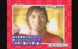 İlhan Mansız Japonya Reklamı 2003