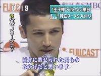 İlhan Mansız'ın Vissel Kobe'ye Transferi (2004)