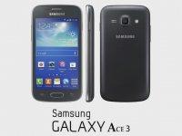 5 Dakikada Samsung'un Android Telefonları