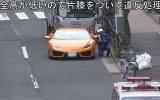 Japon Polisin Bisikletle Lamborghini'yi Takip Edip Ceza Yazması