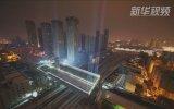 Mühendislik Harikası Döndürülebilen Üst Geçit Köprü  Çin