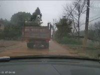 Motor Sürücüsüne Kamyondan Kapak - Çin