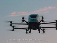 Pilot Tarafından İçinden Kontrol Edilebilen Drone