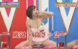 Orgazm Yarışması  Japonya 18