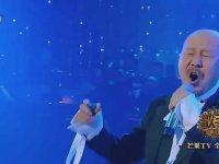 Çin'deki Ses Yarışmasında Sınırları Zorlayan Şarkıcı