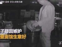 Çorbanın İçine İşeyen Rakip Lokanta Sahibi