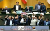 İran Milletvekillerinin Meclis'te ABD Bayrağını Yakması