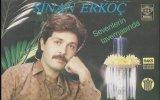 Sinan Erkoç  Ağlamazdım Yanmazdım 1987