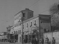 Büyükelçi Mehmet Münir Ertegün - Cenaze Töreni (1946)