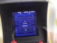 Mini Atari