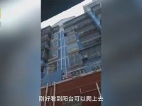 Çinli Örümcek Adam Balkondaki Çocuğu Kurtardı