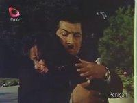 Perişan - Perihan Savaş & Mahmut Hekimoğlu (1976 - 79 Dk)