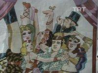 Hisseli Harikalar Kumpanyası (1981)