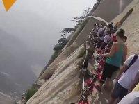 Ölüm Yolu İle Korkutan Dağ - Çin