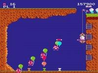 Pooyan - Atari Oyunu