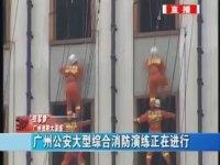Çinli İtfaiyecilerin 10 Katlı Binaya Tırmanışı
