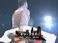 MMA Efsanesi ABD'li Dayı Japon Oğlanı Haşat Ediyor