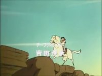 Kouya no Shonen Isamu (Wild Boy Isamu) - Açılış