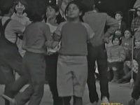 Ku Vak Vak Vak Dansı Yapan Çocuklar (1982)