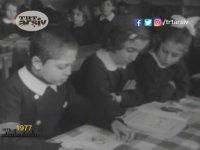 1977 Yılında Öğretmenlerin Karne Değerlendirmesi