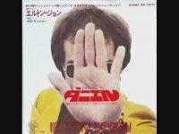 Daniel - Elton John (1973)