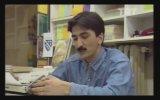 Nihat Genç  TRT 1993