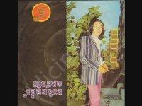 Silüetler - Silüetler 1967 (En Değerli Plak - Tam Albüm)