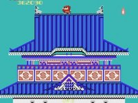 Ninja Kun: Majou no Bouken - Atari Oyunu