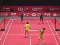 Bitmek Bilmeyen Badminton Seti