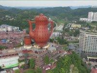 Çin'de Yapılan Devasa Çaydanlık