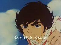 Ganbare Genki / Boksör Çocuk - Orjinal Japonca Açılış