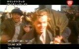 Celine Dion Vid Titanic - My Heart Will. view on izlesene.com tube online.