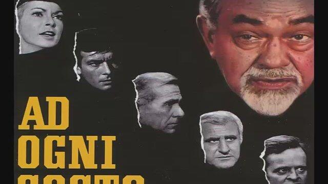 Punto e Basta (Grand Slam - Ad Ogni Costo, 1967)