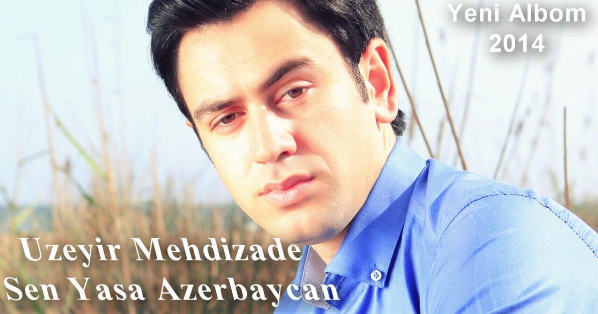 скачать песню uzeyir mehdizade mene gel