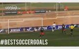 Tsubasayı Fazla İzlemiş Futbolcu