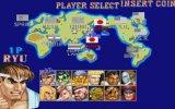 Street Fighter Asansör Şakası
