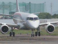 Mitsubishi Uçakları (Mitsubishi Regional Jet)