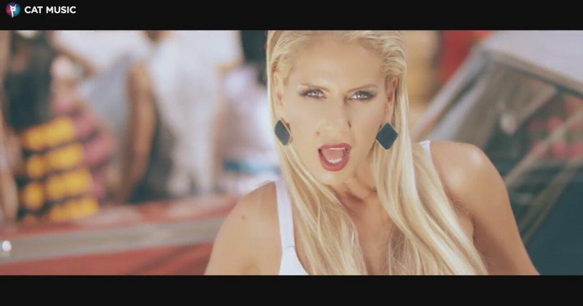 banica single women Andreea banica - sexy (official single) топ 40 топ авторски  топ поп, рок, рап,  ariana grande - god is a woman (оfficial video).