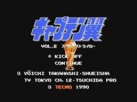 Captain Tsubasa 2 (8 bit)