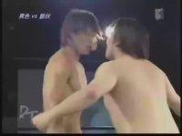 Japonların Öpücük Güreşi