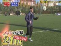 Japonları Mest Eden Lionel Messi!