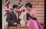 Japonya Oyun Gösterisi  Saturday Night Live