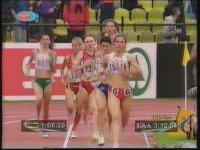 Süreyya Ayhan 1500 m Avrupa Şampiyonu (2002)
