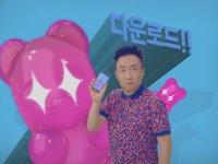 Saykodelik Candy Crush Soda Reklamı (Güney Kore)