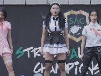 Zombi Kızların Dansı - Güney Kore