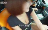 Koreli Kızın Lamborghini İle İmtihanı