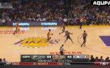 Kobe Bryant Son Maç Los Angeles Lakers  Utah Jazz