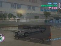 GTA Vice City Tüm Karayolu Araçları Sıralı Tam Liste